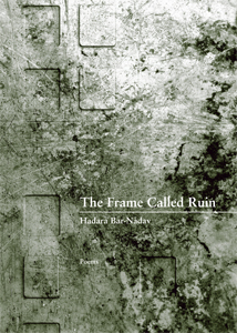 frame-called-ruin