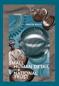 small-human-detail